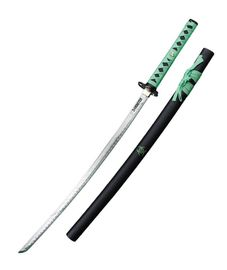 Z-Hunter Samurai Sword ZB029